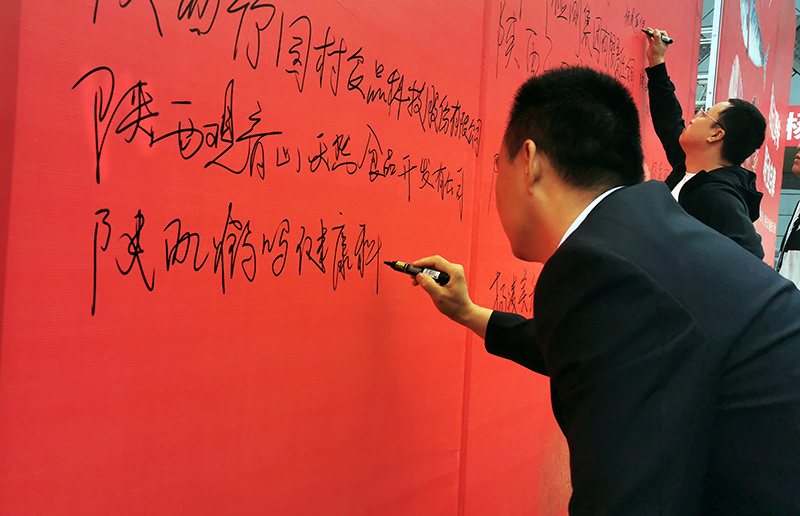 鹤鸣健康受邀参加2020年陕西省食品安全宣传周活动